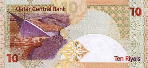 currency converter qar to npr 100 qatari riyal baticfucomti ga