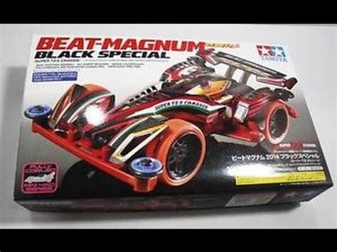 Beat Magnum ร ว ว beat magnum black 2014 special
