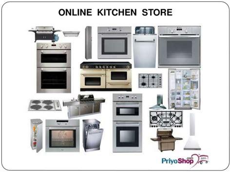 Buy Kitchen Appliances Online | buy kitchen appliances online