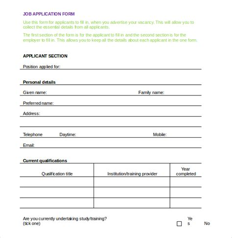 document templates free employment application templates 10 free word pdf