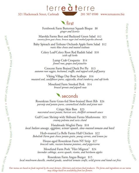 launch dinner menu at terre a terre in carlstadt