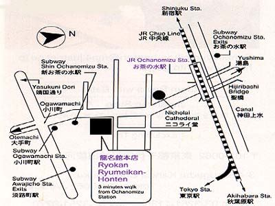 Japan Address Lookup Japanese Guest Houses Ryumeikan