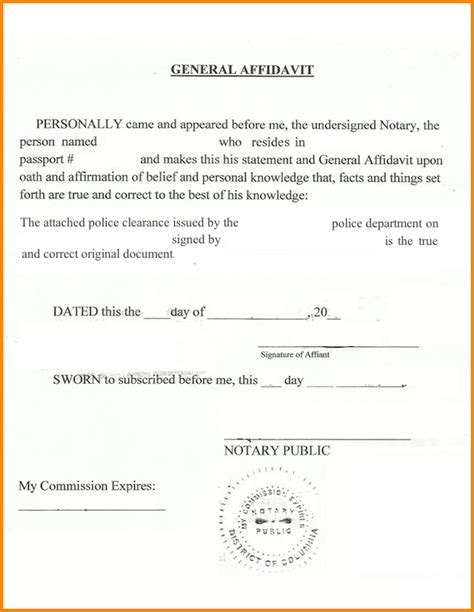Acknowledgement Letter Pattern notary letter template template business
