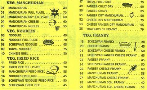 fast food menu card templates menu card food items food
