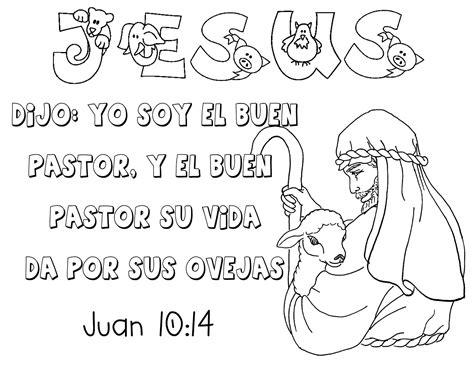 versos para dibujar textos biblicos para colorear con dibujo