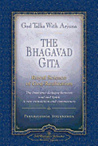 the bhagavad gita penguin b002ri9gwg cheap bhagavad gita books subjects religion spirituality hinduism sacred writings buy