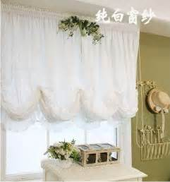 White Balloon Curtains Compare Prices On White Balloon Curtains Shopping Buy Low Price White Balloon Curtains