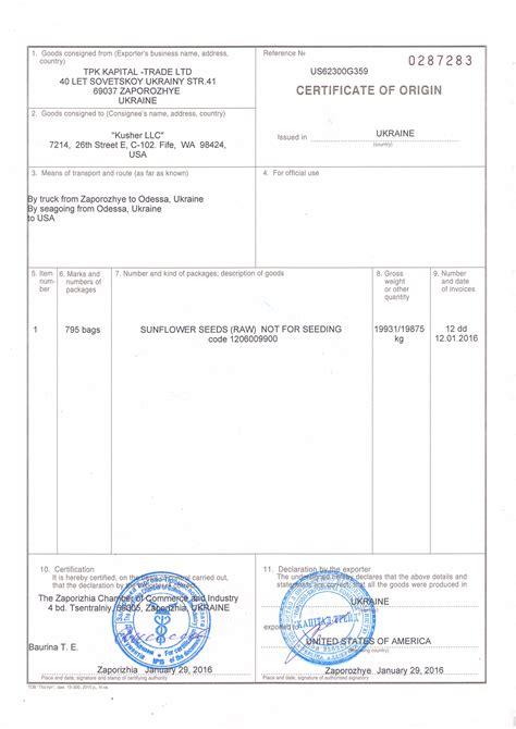 certificate of origin template usa usa certificate of origin certificate of achievement
