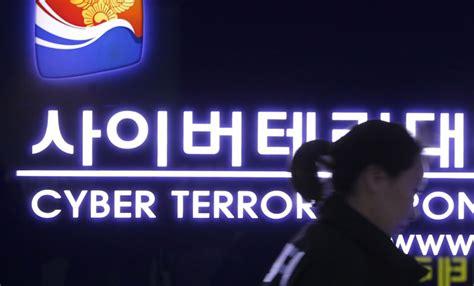 Korean Sleeper Agents by Focus Turns To Korea Sleeper Cells As Possible
