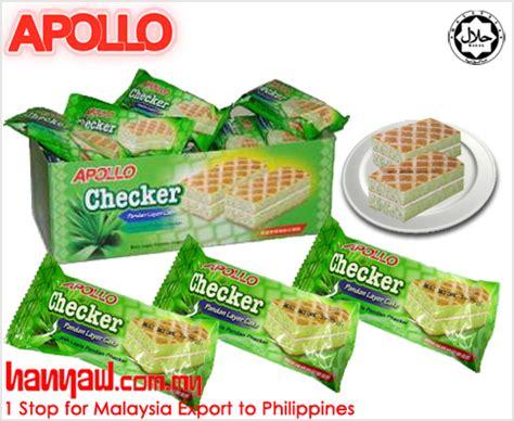 Apollo Layer Cake Isi 24 Pcs apollo layer cake checker pandan 9030 hanyaw malaysia