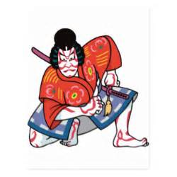 kabuki mask template samurai mask postcards postcard template designs