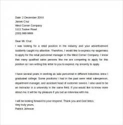 Retail Cover Letter Exles by Retail Cover Letter Templates 8 Sles Exles Formats