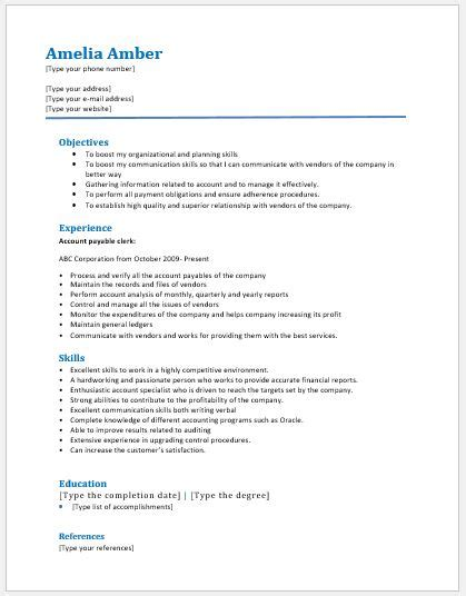 Accounts Payable Clerk Resume by Account Payable Clerk Resume Contents Layouts Template