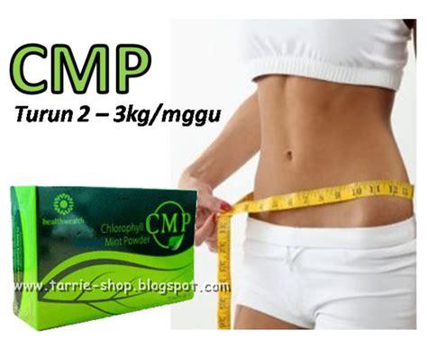 Cmp Chlorophyll Mint Powder 2 tarrie shop toko kosmetik terlengkap dan terpercaya cmp chlorophyll mint powder