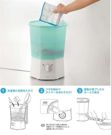 Mesin Cuci Cina kingjim petit laundry swoosh mesin cuci mini seperti