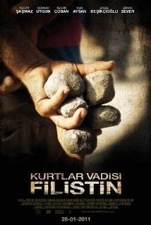 film perang palestina download film perang quot valley of the wolves palestine quot
