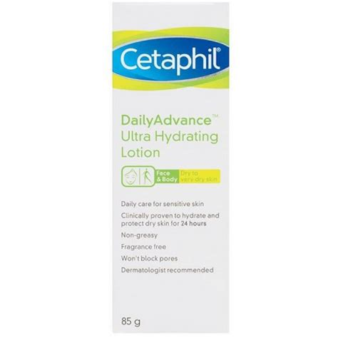 Cetaphil Daily Advance Lotion cetaphil daily advance ultra hydrating lotion 85g your