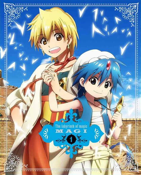Que Animes Me Recomiendan Ver by 242 Taringa