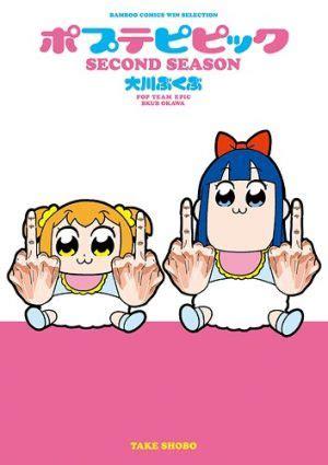 anime comedy nichijou comedy anime winter 2018 like nichijou this