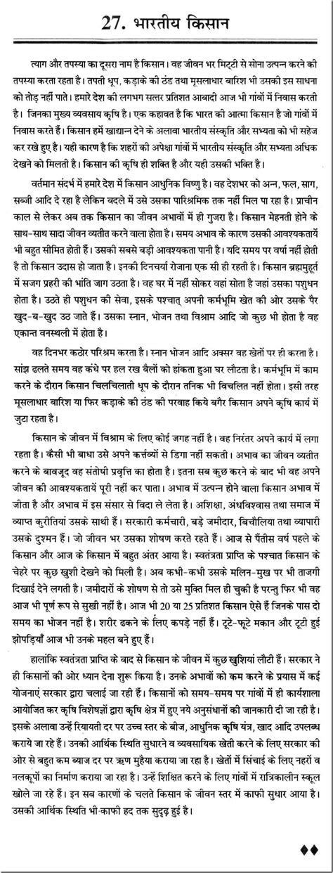 james watt biography in marathi language getting started on your research get research help hindi