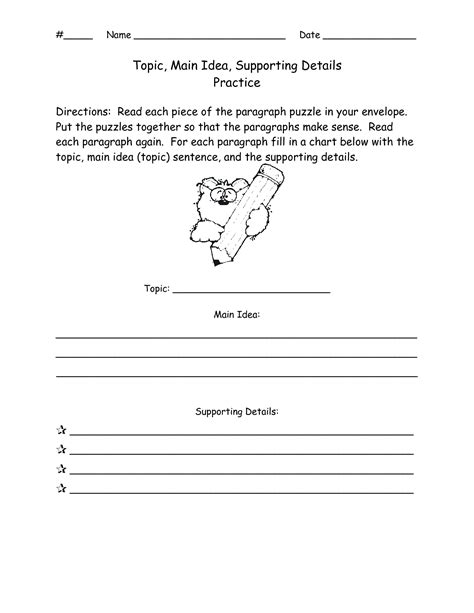 Idea And Supporting Details Worksheets by 13 Best Images Of Idea Supporting And Worksheets