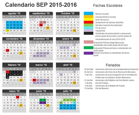 calendario escolar 2016 2017 mexico calendario laboral puerto rico 2016 calendar template 2016