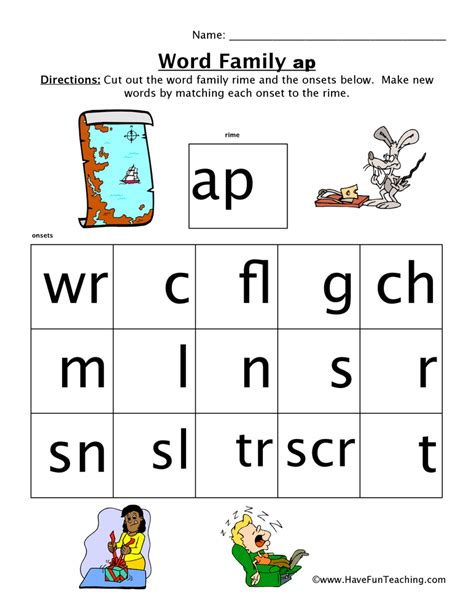 ap pattern words word family worksheet ap have fun teaching