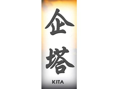 kita in chinese kita chinese name for tattoo