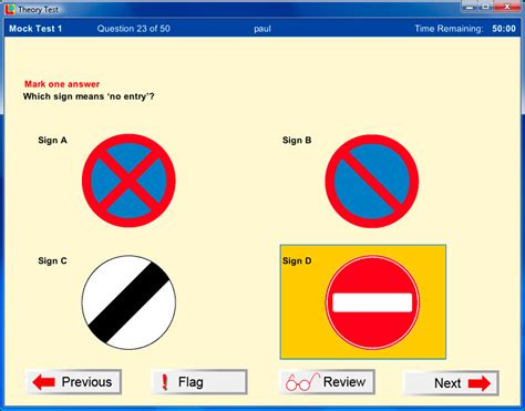 theory test layout 2014 driving test deluxe 2014 edition pc amazon co uk