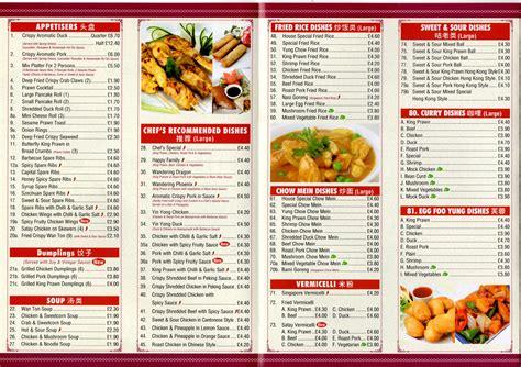 best menu best food nottingham city takeaway menus