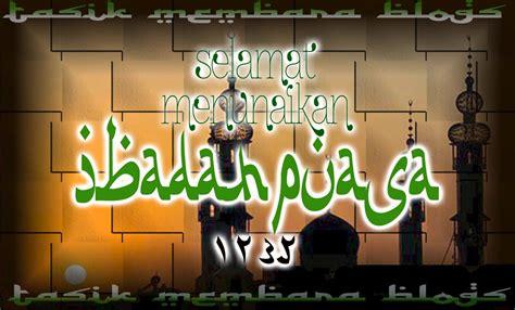 gambar wallpaper kata kata selamat ramadhan