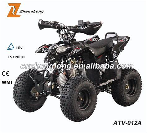 Jual Motor Murah china murah jual rangka motor atv 110cc sticker buy