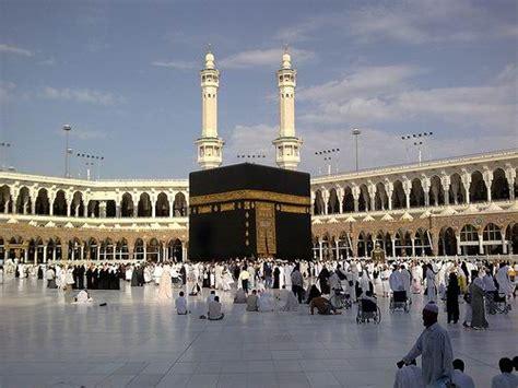 free download mp3 adzan masjidil haram masjid di haram check out masjid di haram cntravel