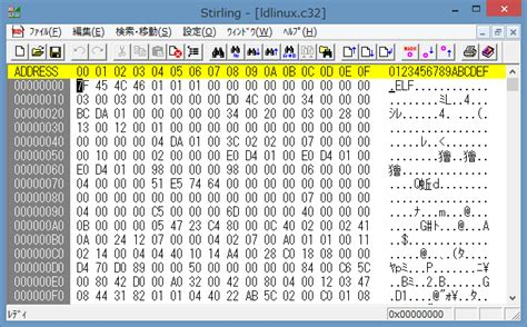 not a com32r image dd開発room failed to load com32 file linux c32