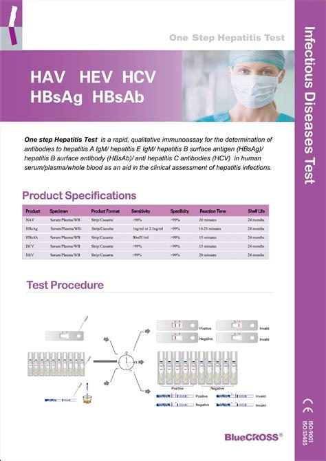 anti hcv test diagnostic test kits hcv rapid test kit ce