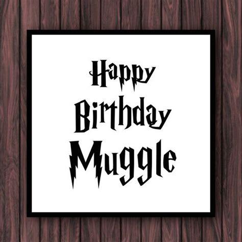 harry potter muggle birthday greeting card