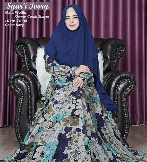 Gamis Monalisa Umbrella busana muslim ivory syari monalisa gamis modern butik