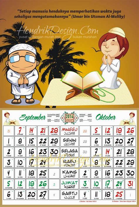 desain kalender islami 2014 cdr desain dan percetakan undangan pernikahan termurah di solo