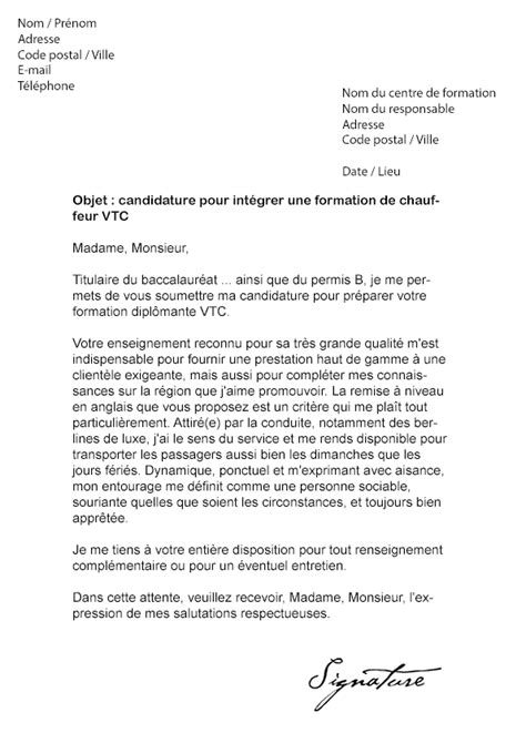 Exemple De Lettre De Motivation Transport Lettre De Motivation Formation Chauffeur Vtc Mod 232 Le De Lettre