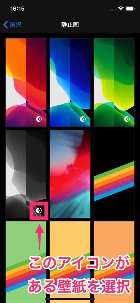 iphone iphone hd