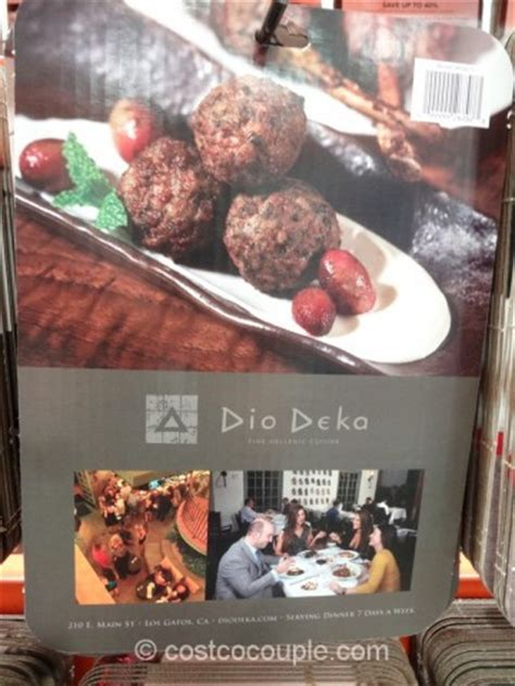 Hotel Gift Cards Costco - dio deka gift card
