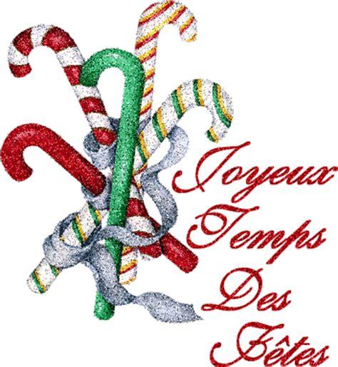 christmas french graphics picgifs com