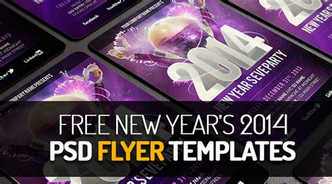 free new years flyer template 7 modern psd frames images free photoshop frames new