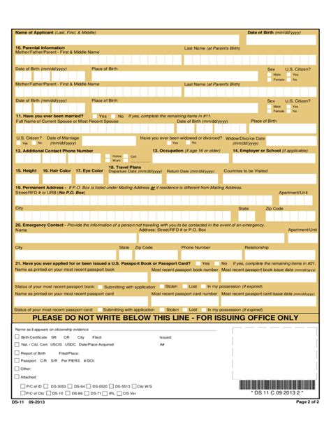 passport application form passport application form for 5 year
