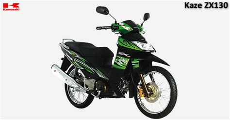 Disk Cakram Depan Kawasaki Zx 130 spesifikasi kawasaki zx 130 planet motocycle