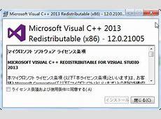 Microsoft Visual C++ 2013 Redistributable下载日文版 x86 x64-西西软件下载 Java Runtime Environment Jre