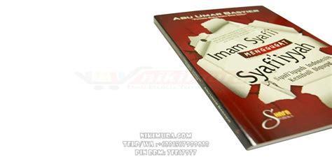 Thabaqatus Syafiiyah Ulama Syafii buku islam syafiiyah indonesia kembali digugat