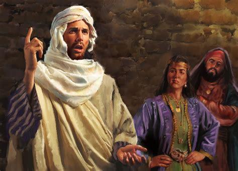 imagenes literarias del libro de jeremias estudios y hechos asombrosos el libro del profeta isa 205 as