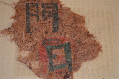 Ancient China Paper - ancient china han dynasty the invention of paper
