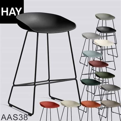 Tabouret Hay About A Stool by Tabouret De Bar About A Stool R 233 F Aas38 Hay